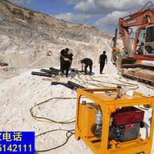 红桥开挖基坑代替放炮凿岩开石机一劈裂棒型号规格图片