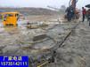 铁岭修公路遇到硬石层代替放炮开采岩石劈裂棒一开采矿石新设备