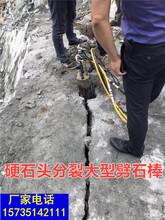 公路扩建遇到石头钩机打不动用什么办法一都在用的破石方法图片
