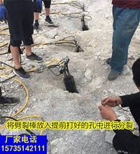 茶陵开挖基坑代替放炮凿岩开石机一劈裂棒怎么这么好用图片