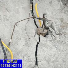 四会岩石破碎设备裂石机比破碎锤快一效率快成本低图片