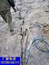 昭通开挖基坑代替放炮凿岩开石机一比炮机快成本低图片