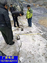 平陆130劈石机图片