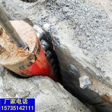 托克托工程施工开挖硬石头分裂设备图片