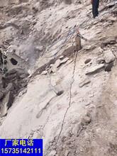 宾阳硬石头破碎开山劈石机图片