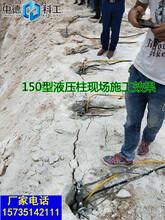 德化挖地基破碎硬石头的机器图片