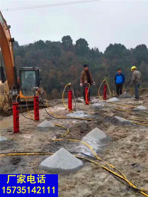 辛集岩石拆除新型液压分裂机械