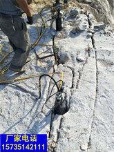 儋州石头破除液压分石机