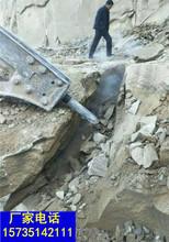 辽阳矿山破岩石禁止使用放炮用什么设备图片