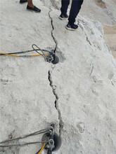 白云鄂博取代爆破取代放炮静态爆破石头机械图片