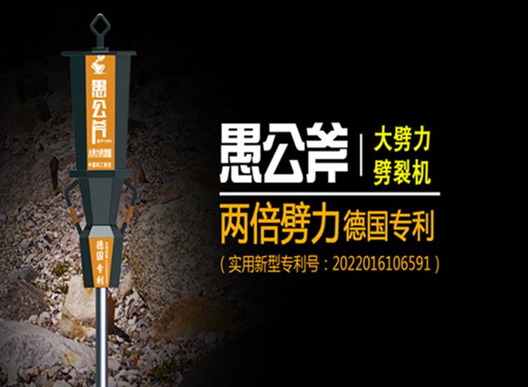 广元岩石拆除硅石矿山炼硅开采破石头机器