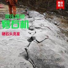 花岗岩太硬挖机打不动用150劈裂棒