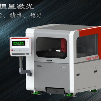 2021新款CHX-FQ-0606高精密激光切割机价格