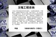枣庄撰写项目建议书/公司可行枣庄-分析报告-枣庄