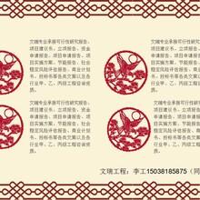 衢州做可行性报告写申请报告-合作流程图片