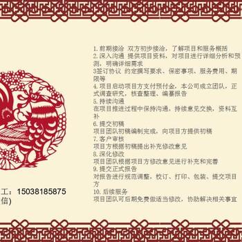江苏苏州编写可行性报告-有资质