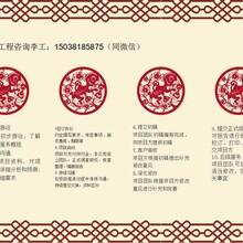 贵阳编写可行性报告-合作流程图片