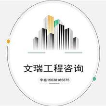 連云港編寫可行性報告公司-連云港寫報告可行專業