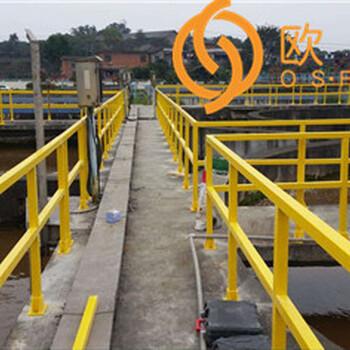 江苏欧升生产供应玻璃钢护栏/玻璃钢拉挤型材