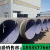 咨询天然气输送用tpep防腐钢管价格