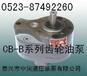 CB-B2.5,CB-B4,CB-B6,CB-B10系列齿轮泵