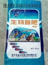 颗粒鱼肥生物鱼肥千赢棋牌,水产培藻肥图片