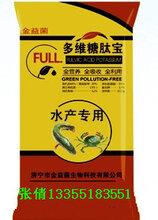 济宁金益菌水产养殖肥水产品:多维糖肽宝图片