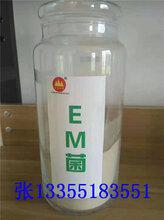 EM复合菌的作用,EM菌种的用量用法图片