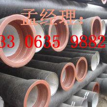吐鲁番DN500球墨铸铁管供水管道价格图片
