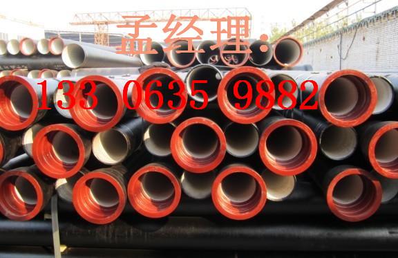 六安消防球墨铸铁管承插接口价格