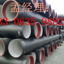 武汉DN300球墨铸铁管自来水管道价格图片