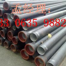 泰安DN500球墨铸铁管市政管网价格图片
