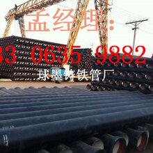 保定DN300球墨铸铁管给水管道价格图片