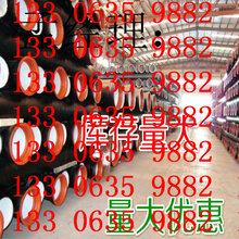 德宏DN400球墨鑄鐵管污水排水管道價格圖片
