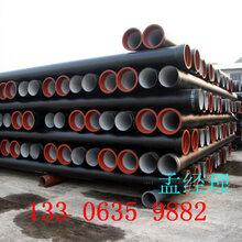 遵义DN1400雨水球墨铸铁管价格高铝水泥内衬图片