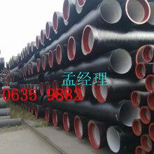 昌吉DN1200污水球墨铸铁管价格高铝水泥内衬图片