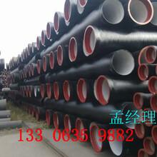 通化市污水排水球墨铸铁管通化市报价图片
