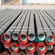 锦州市场报价球墨铸铁管厂家图片
