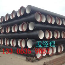 泉州厂家供应球墨铸铁管厂家图片