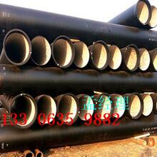 齐齐哈尔厂家供货球墨铸铁管厂家图片