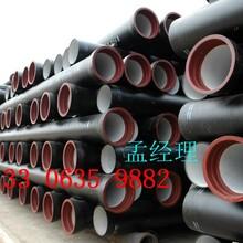 柳州的用途球墨铸铁管厂家图片