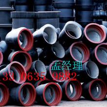 齐齐哈尔厂商出售球墨铸铁管厂家图片