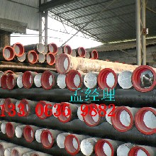 焦作市球墨铸铁管焦作市铸铁管厂家图片
