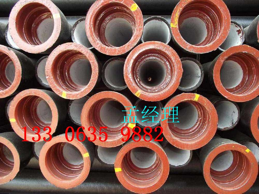 新竹DN400球墨铸铁管新竹市场格