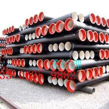 岳阳球墨铸铁给水管道今日市场价格图片