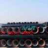 k9球墨铸铁管价格