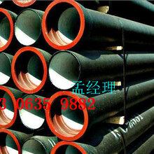 杭州DN600给水球墨铸铁管报价理论重量图片