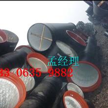 泉州厂商球墨铸铁管厂家图片