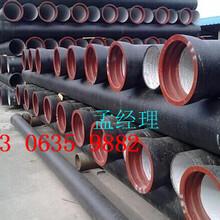 兴安市场价格球墨铸铁管厂家图片