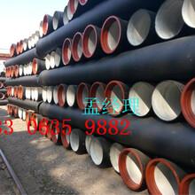 泉州的价格球墨铸铁管厂家图片